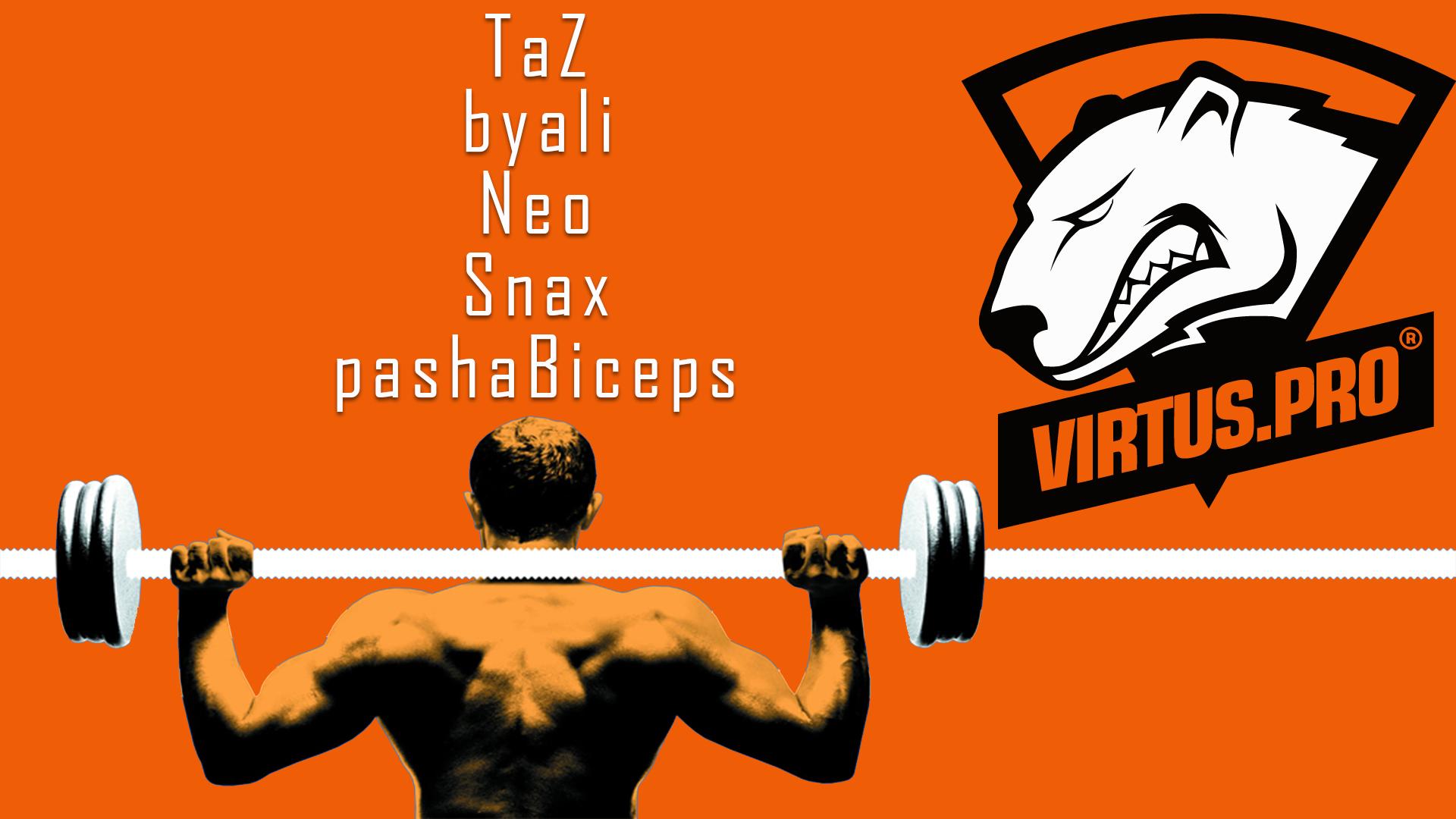 Virtus Pro Biceps