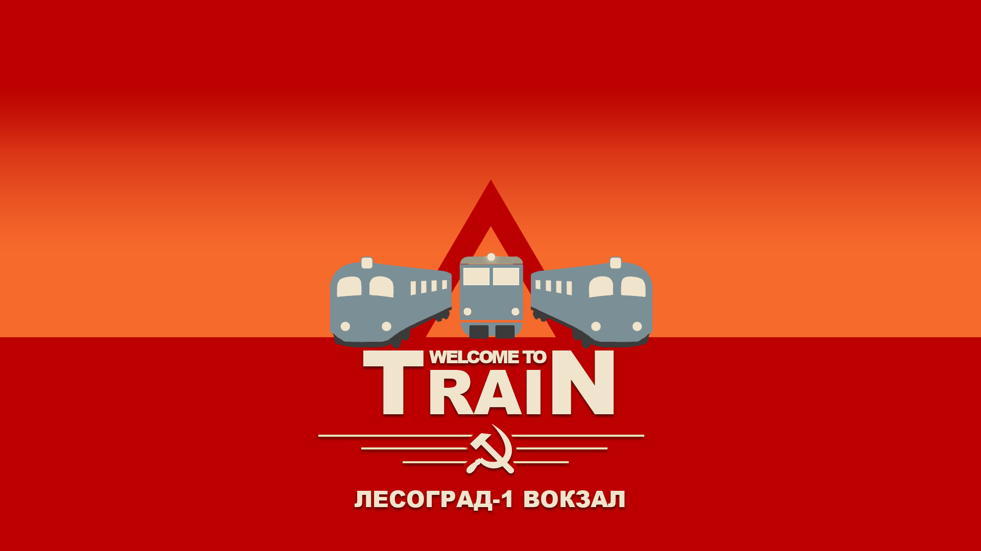Welcome To Train
