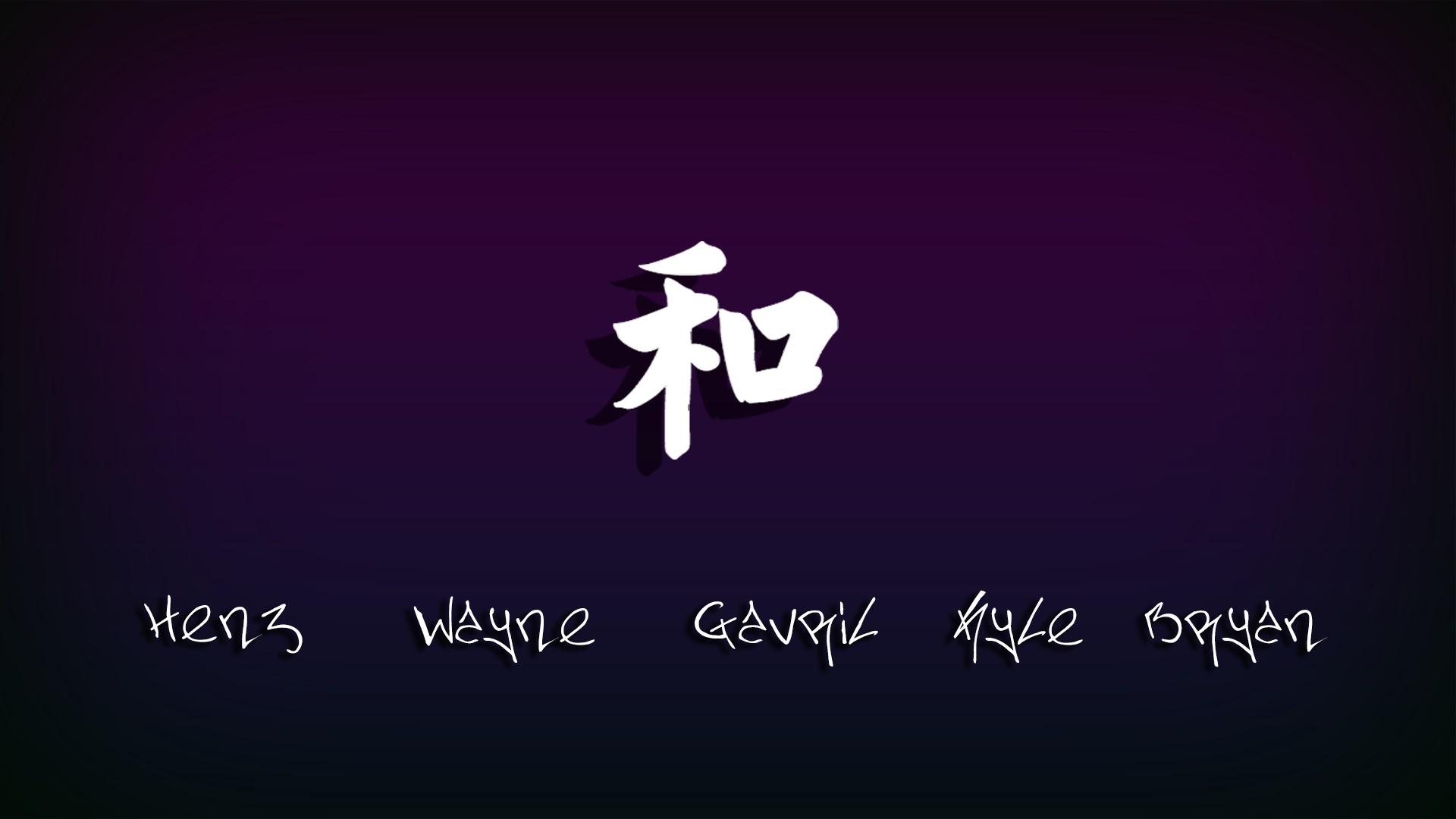 Team Zhongwen
