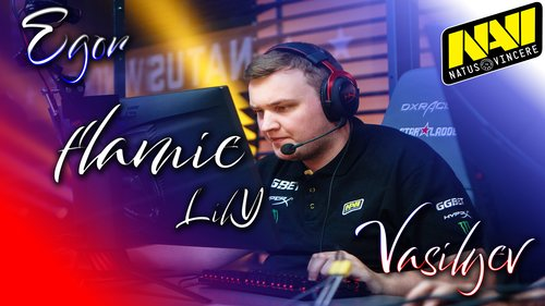 flamie wallpaper by Ronofar