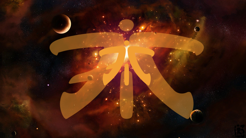 fnatic wallpaper By Ronofar