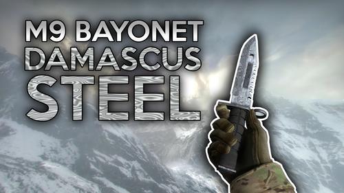 M9 Bayonet Damascus Steel