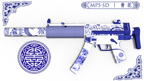 MP5-SD l Ching Hua